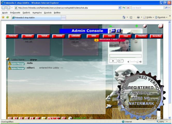 Athena Company Web Meetings Screenshot