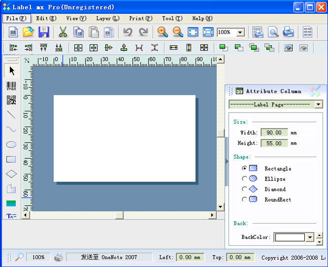 Label mx Pro Screenshot