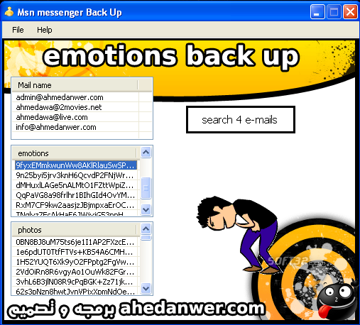 emotion backup Screenshot