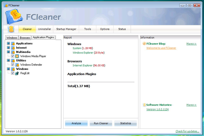 FCleaner Screenshot 1