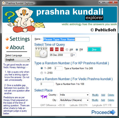 Prashna Kundali Explorer Screenshot 1