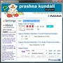 Prashna Kundali Explorer 1