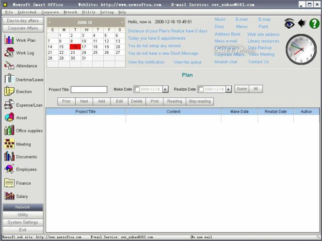 Newsoft Smart Office Screenshot