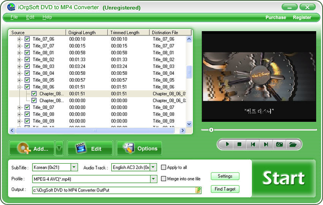 iOrgSoft DVD to MP4 Converter Screenshot