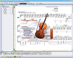 MagicScore Player Screenshot 1