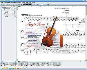 MagicScore Player Screenshot 2