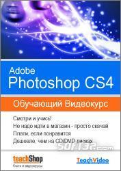 VTC Processing Photos in Photoshop CS4 Screenshot 2