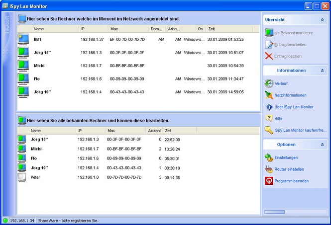 ISpy Lan Monitor Screenshot