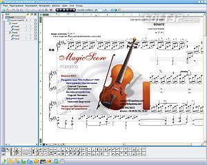MagicScore Print Sheet Music Screenshot 3