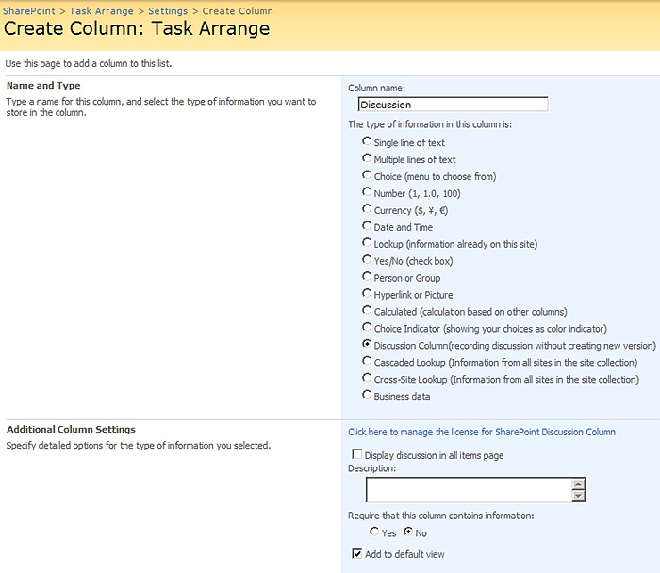 SharePoint Discussion Column Screenshot