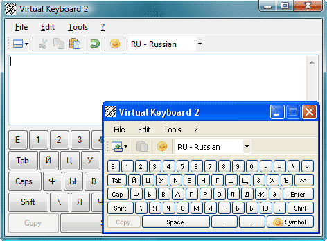 Virtual Keyboard Screenshot