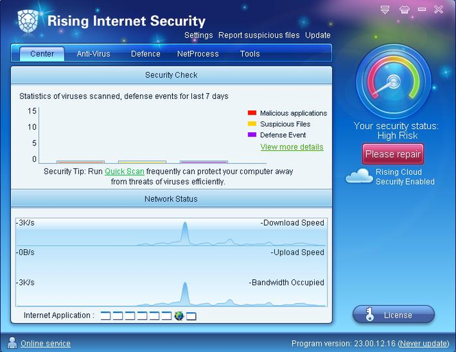 Rising Internet Security 2009 Screenshot