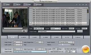 Sog DVD Ripper Screenshot