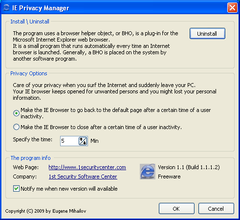 IE Privacy Manager Screenshot 3