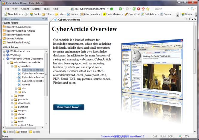 CyberArticle Screenshot