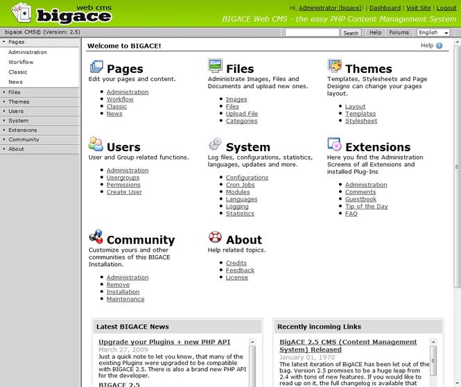 BIGACE Screenshot 3