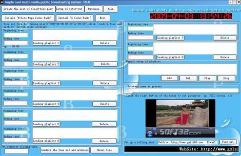 Maple Leaf multi-media public broadcasting system Screenshot 1