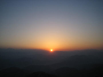 Mountain Sunrise Screensaver Screenshot