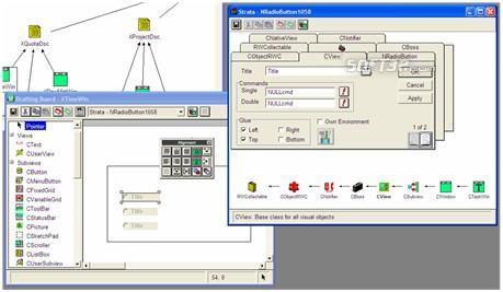 XVT2009 C Cross Platform Studio Screenshot 2
