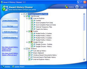 History Eraser Screenshot 1