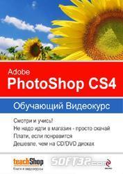 VTC Adobe Photoshop CS4 For beginners Video Tutorial Screenshot 2