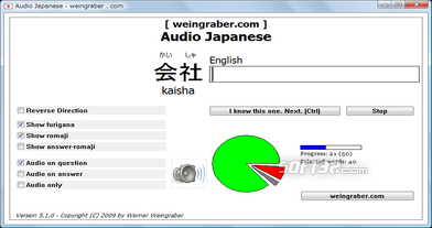 Audio Japanese Screenshot 1