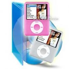 Tutu iPod Nano Video Converter Screenshot 3