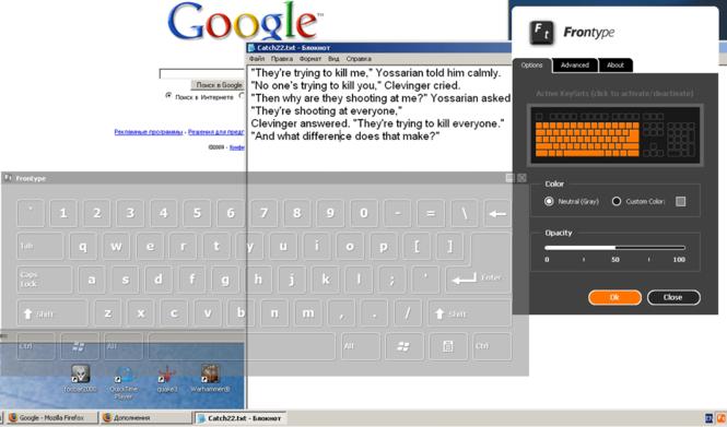 Frontype Screenshot