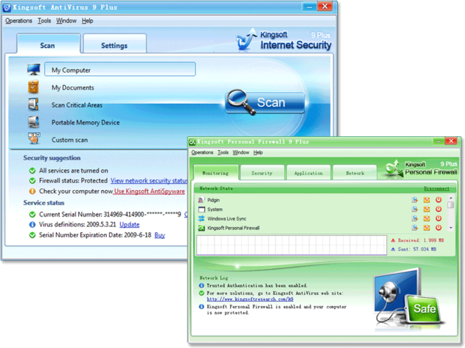 Kingsoft Internet Security 9 + Screenshot 1