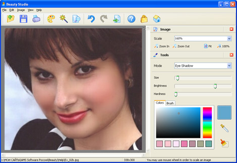 AMS Beauty Studio Screenshot