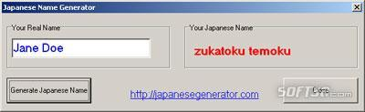 Japanese Name Generator Screenshot 3