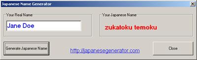 Japanese Name Generator Screenshot