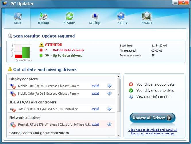 PC Updater Screenshot