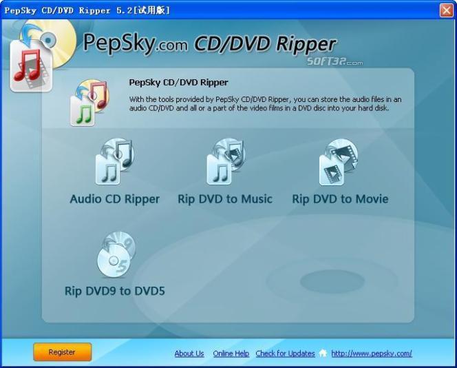 Pepsky CD/DVD Ripper Screenshot