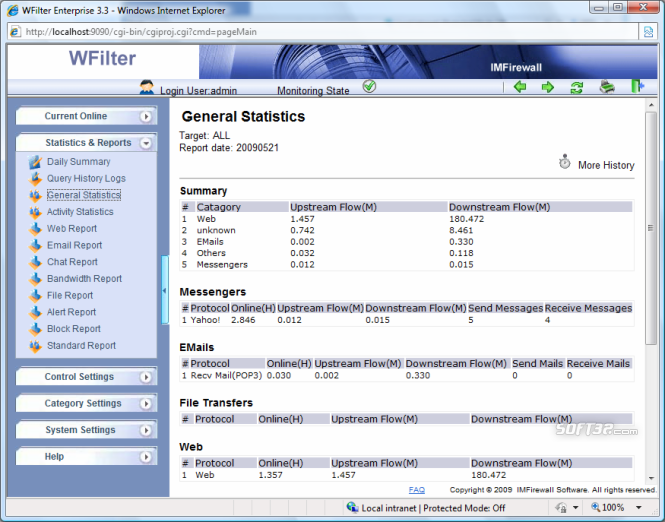 WFilter Enterprise Screenshot 3