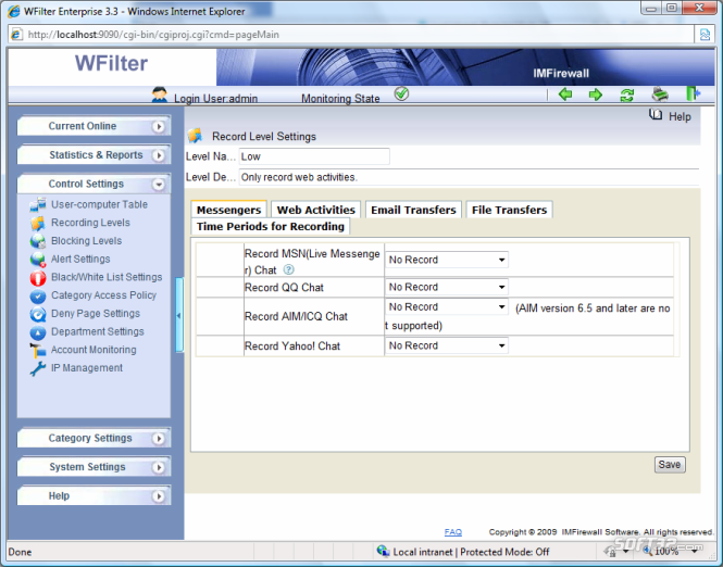 WFilter Enterprise Screenshot 4