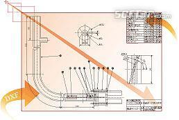CAD-COMPO3 for Windows Screenshot 2