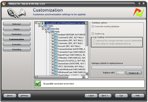 DBSync for SQLite and MSSQL Screenshot