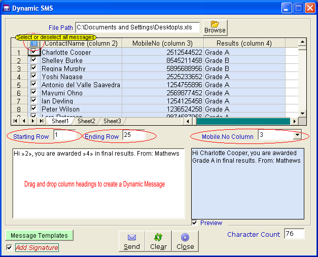 smsCentra Screenshot