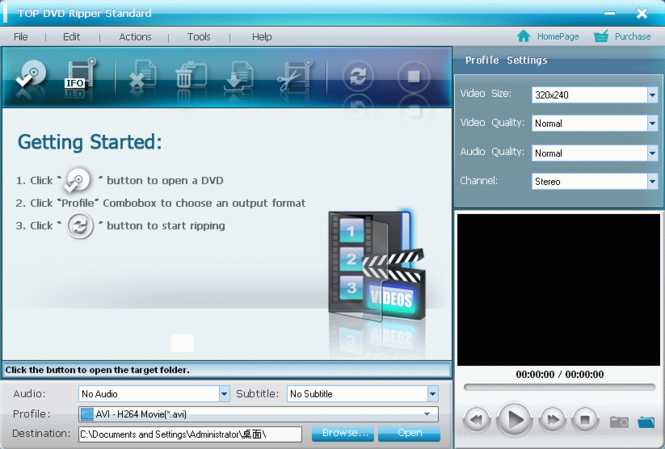 TOP DVD Ripper Standard Screenshot