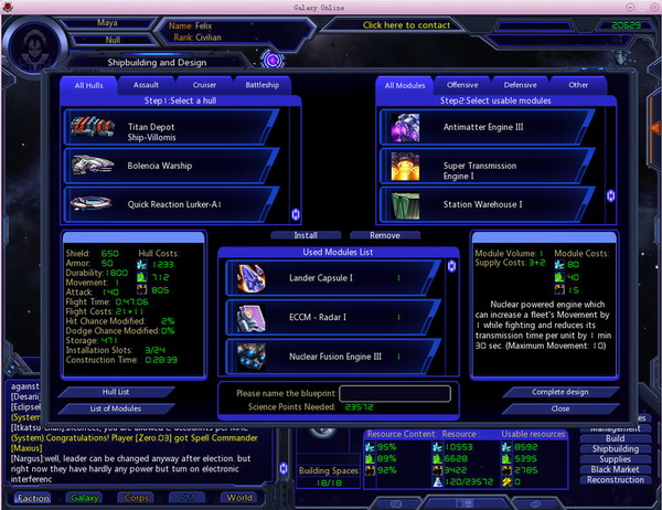 Galaxy Online Screenshot