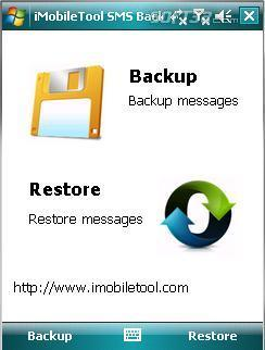 iMobileTool SMS Backup Screenshot 3