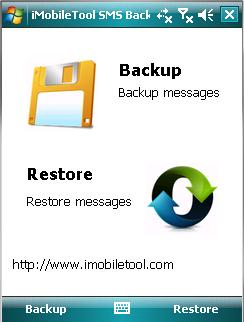 iMobileTool SMS Backup Screenshot