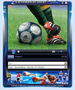 EarthMediaCenter online sports TV 1