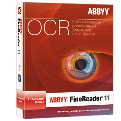 ABBYY FineReader Professional Screenshot