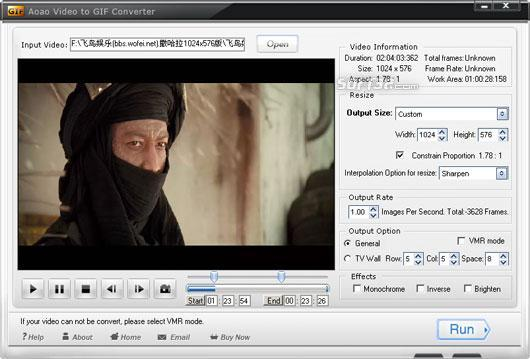 Aoao Video to GIF Converter Screenshot 3