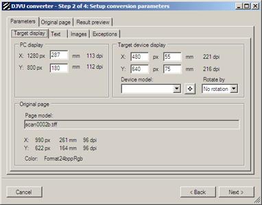 Zebradoc DjVu Converter Screenshot