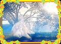 Avatar Krishna's Flute 1