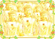 Shakyamuni Buddha Screenshot