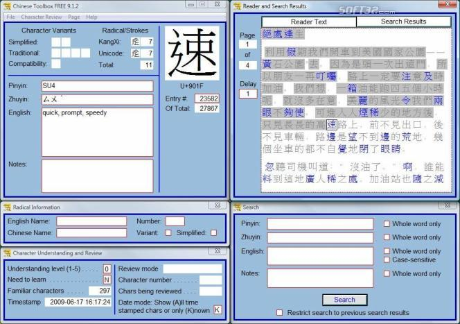 Chinese Toolbox FREE Screenshot 2